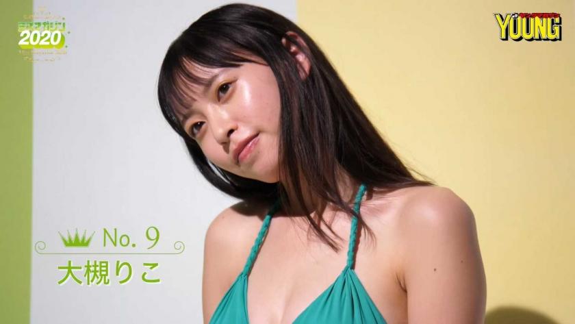Miss Magazine 2020 Riko Otsuki021