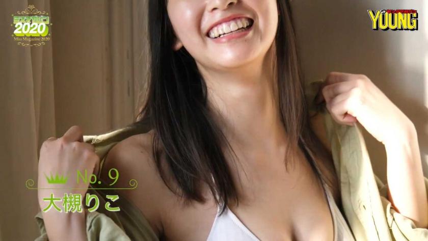 Miss Magazine 2020 Riko Otsuki025