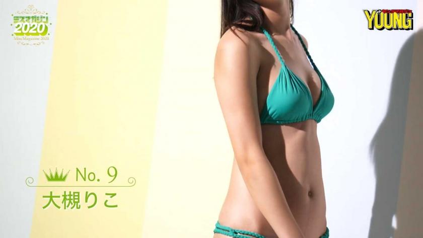Miss Magazine 2020 Riko Otsuki050