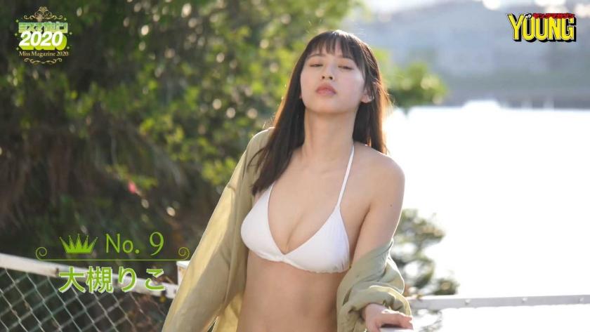 Miss Magazine 2020 Riko Otsuki078