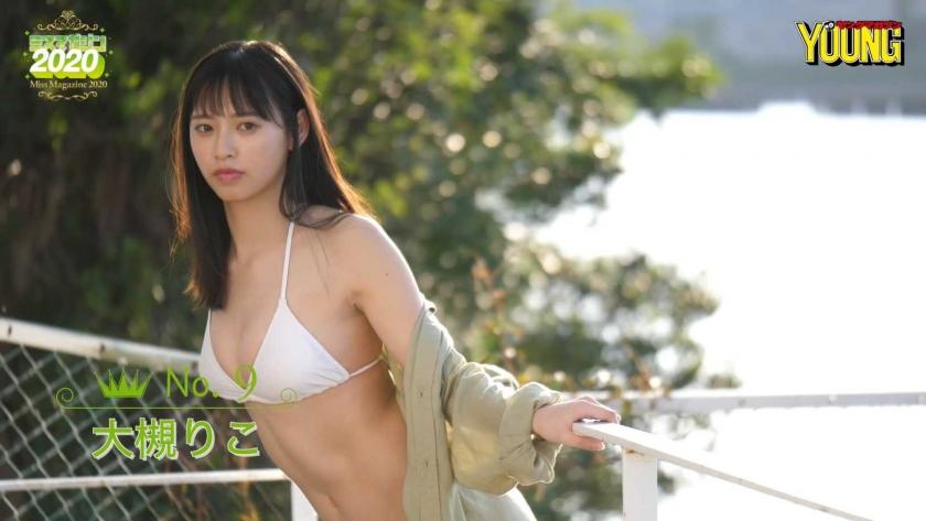 Miss Magazine 2020 Riko Otsuki098