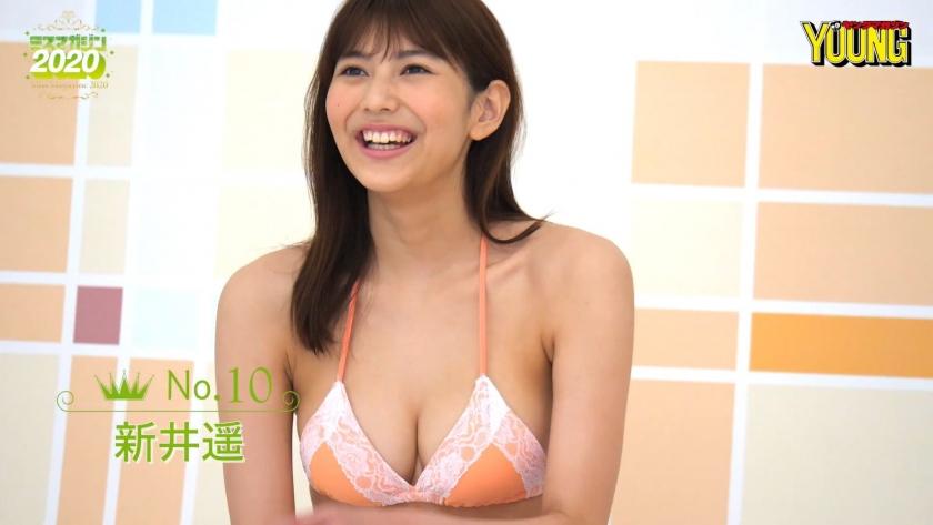 Haruka Arai001