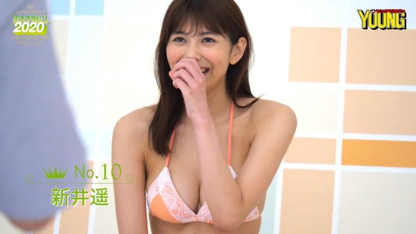 Haruka Arai002