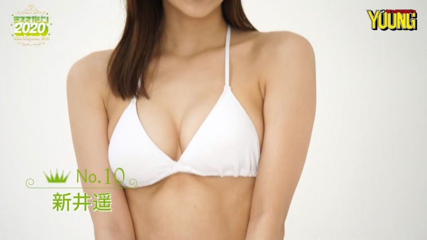 Haruka Arai008