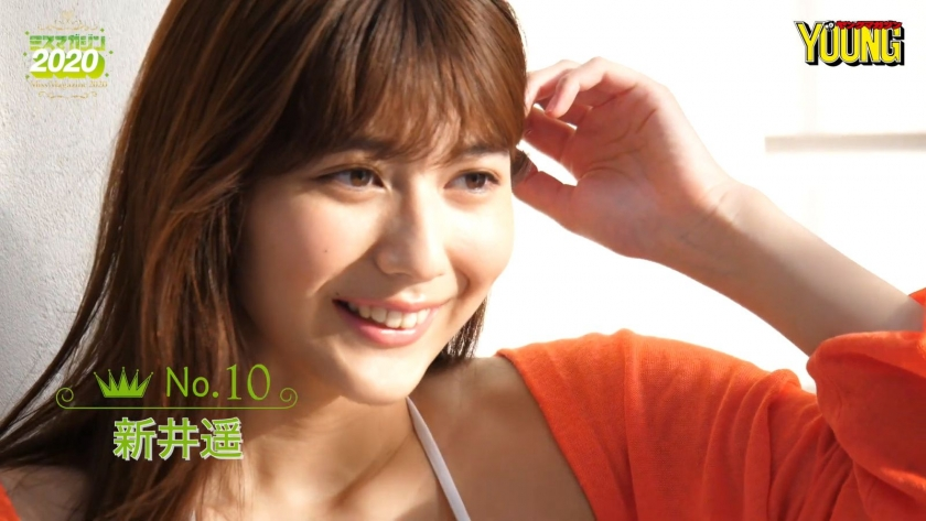 Haruka Arai013