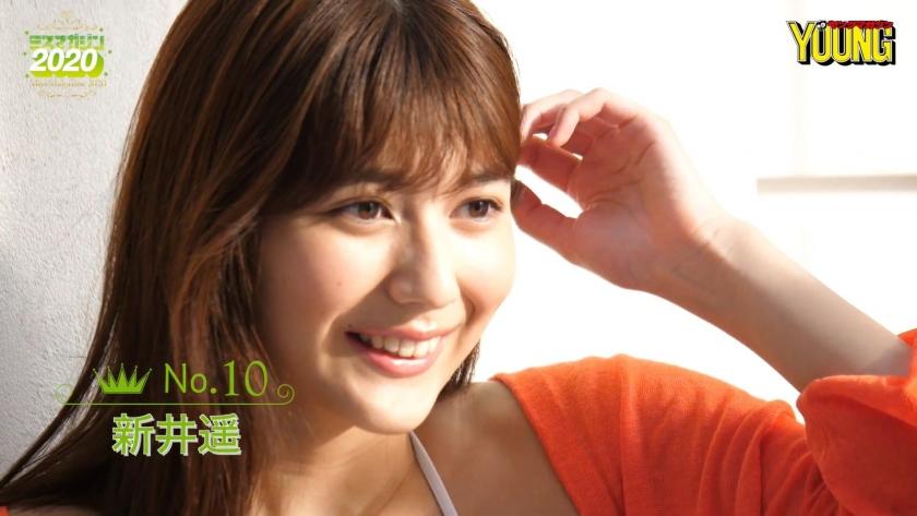 Haruka Arai014