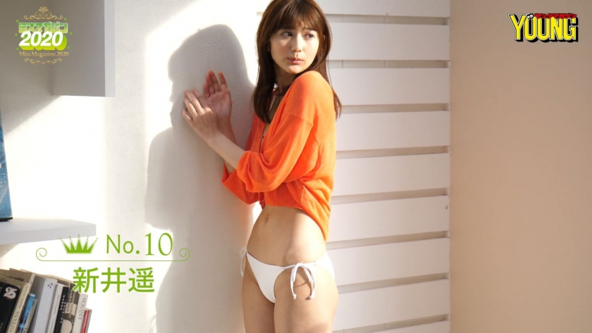 Haruka Arai018