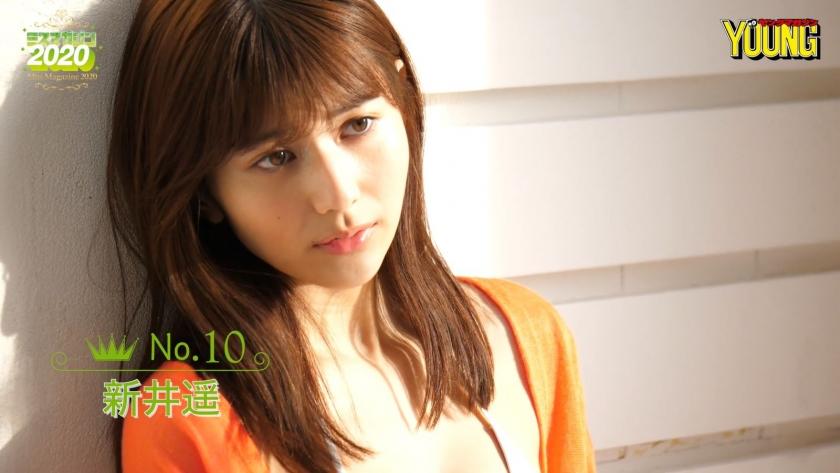 Haruka Arai023