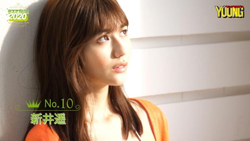 Haruka Arai026
