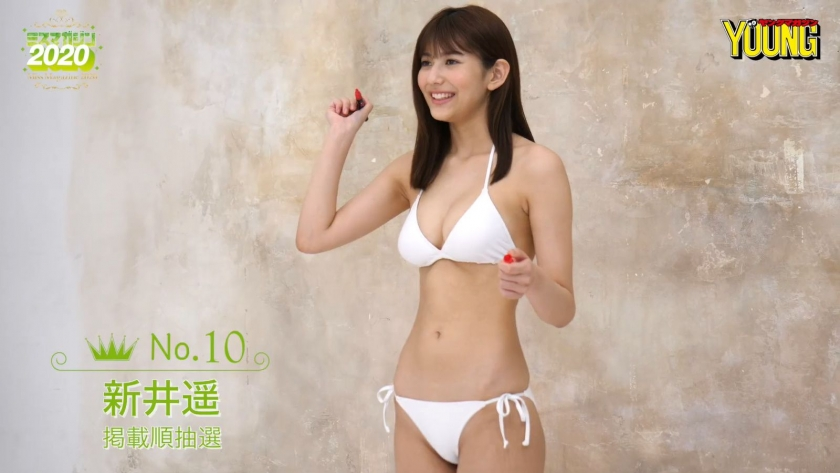 Haruka Arai027