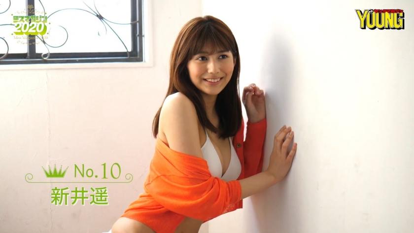 Haruka Arai046