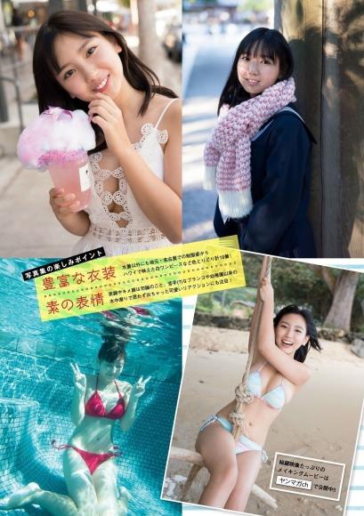 Aika Sawaguchi78005