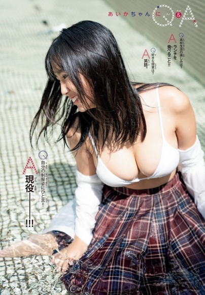 16 year old schoolgirl perfect body 2019007