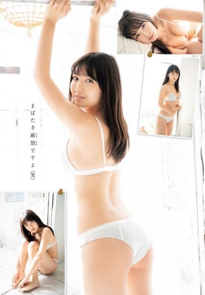 Perfect beauty body 2020007