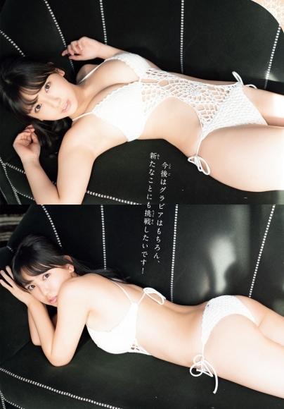 Perfect beauty body 2020010