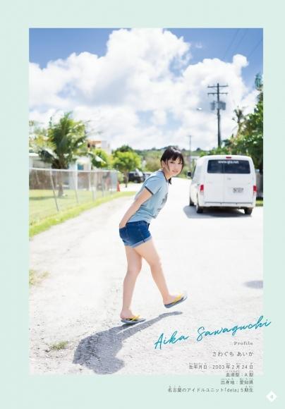 Aika Sawaguchi Miss Maga 2018 Grand Prix 17 year old gravure queen004