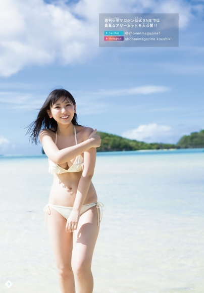 Aika Sawaguchi Miss Maga 2018 Grand Prix 17 year old gravure queen007