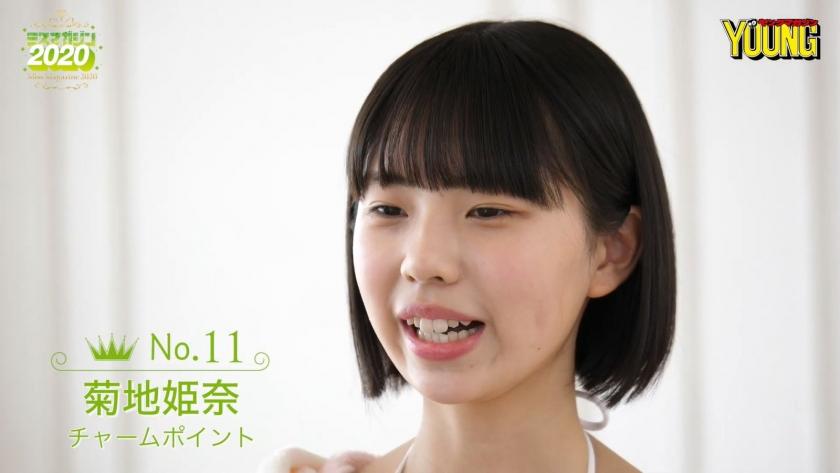 Miss Magazine 2020 Kikuchi Himena008
