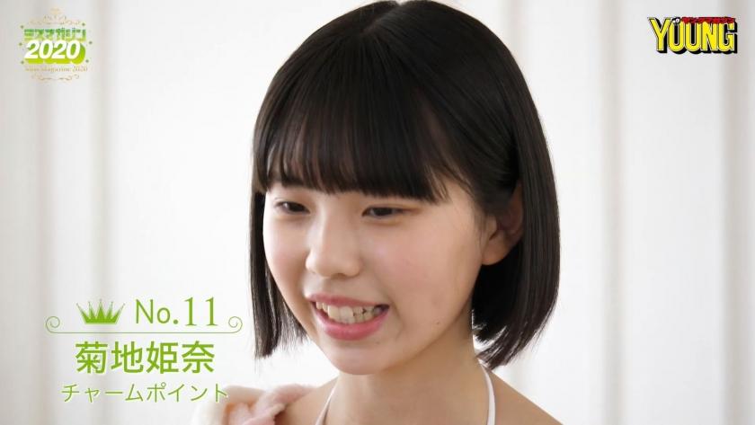Miss Magazine 2020 Kikuchi Himena009