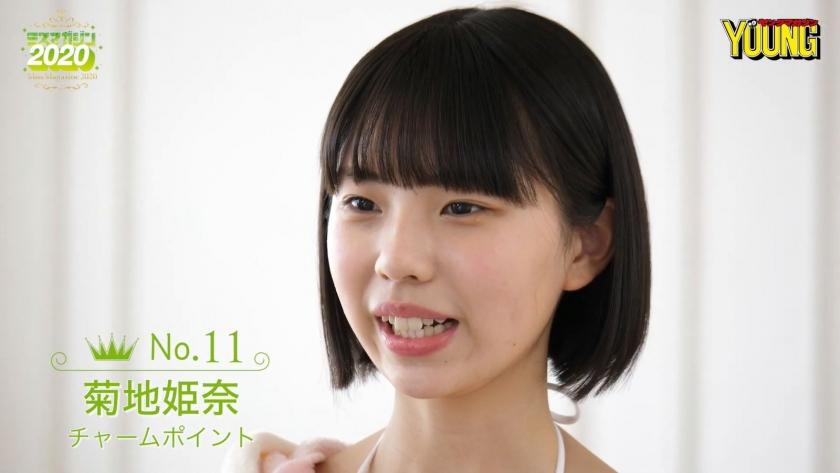 Miss Magazine 2020 Kikuchi Himena010