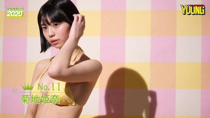 Miss Magazine 2020 Kikuchi Himena012