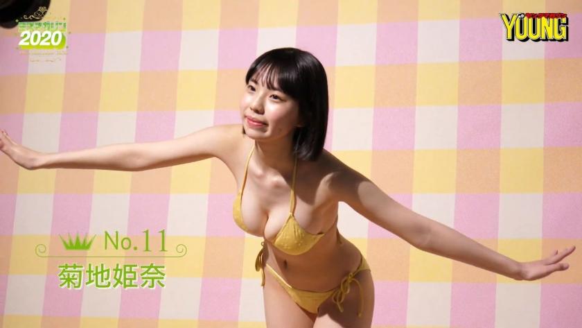 Miss Magazine 2020 Kikuchi Himena014