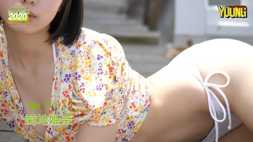 Miss Magazine 2020 Kikuchi Himena018