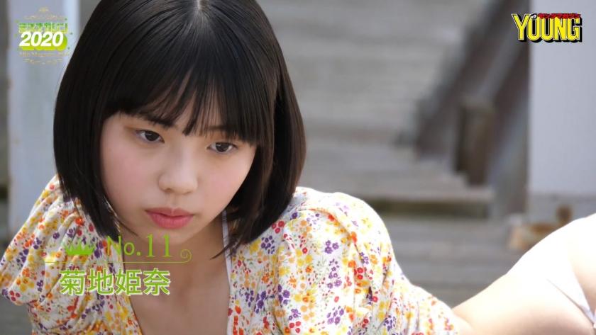 Miss Magazine 2020 Kikuchi Himena020