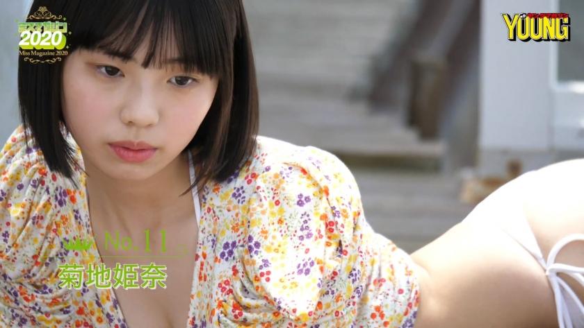 Miss Magazine 2020 Kikuchi Himena019