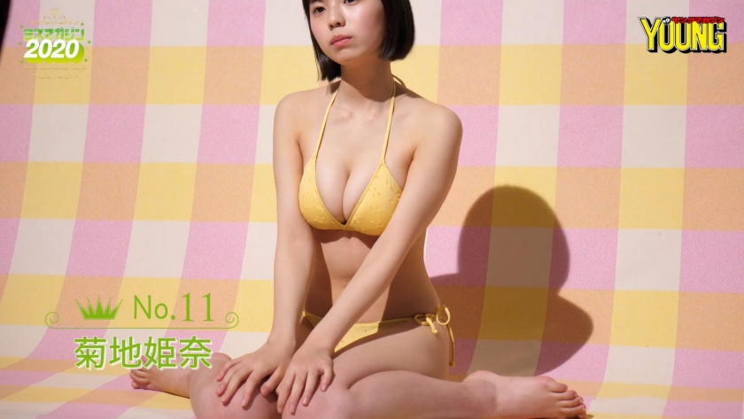 Miss Magazine 2020 Kikuchi Himena023