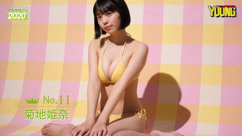 Miss Magazine 2020 Kikuchi Himena025