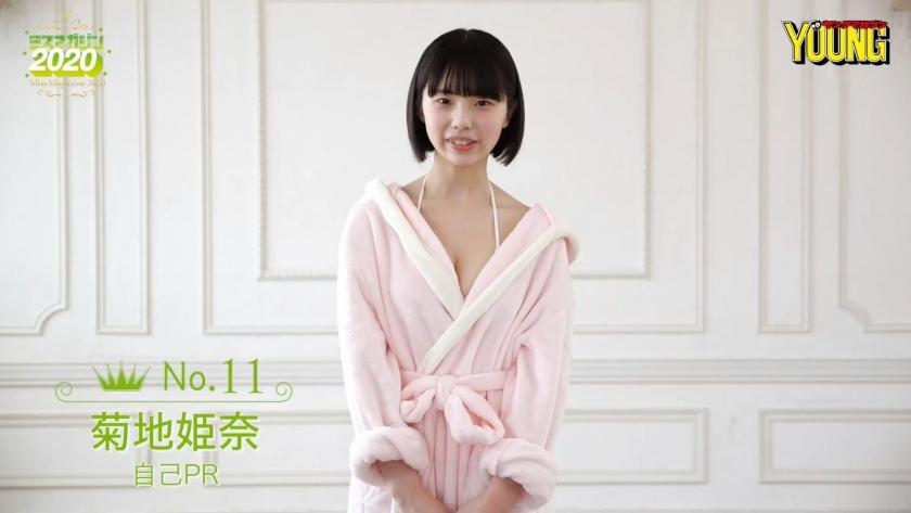 Miss Magazine 2020 Kikuchi Himena026