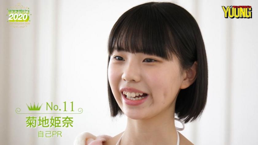 Miss Magazine 2020 Kikuchi Himena031