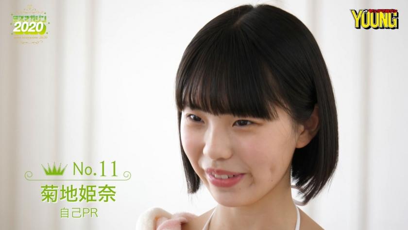Miss Magazine 2020 Kikuchi Himena032