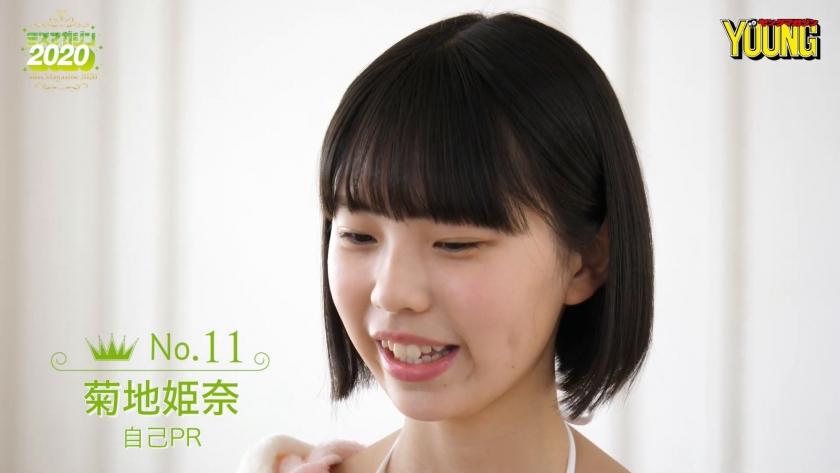 Miss Magazine 2020 Kikuchi Himena033