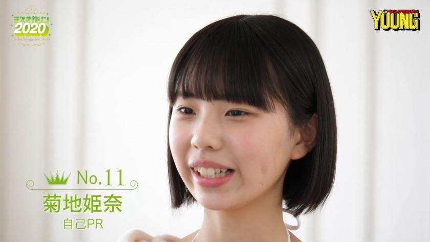 Miss Magazine 2020 Kikuchi Himena034