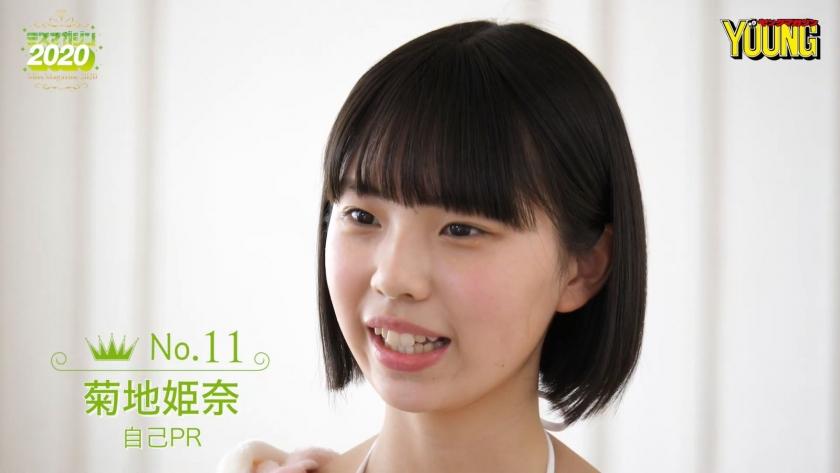 Miss Magazine 2020 Kikuchi Himena035