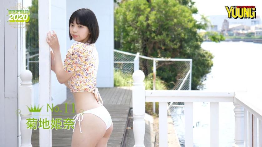 Miss Magazine 2020 Kikuchi Himena043