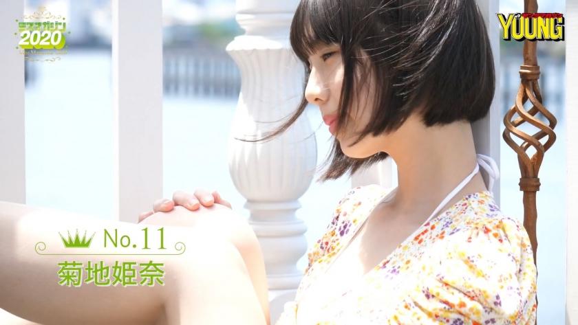 Miss Magazine 2020 Kikuchi Himena044