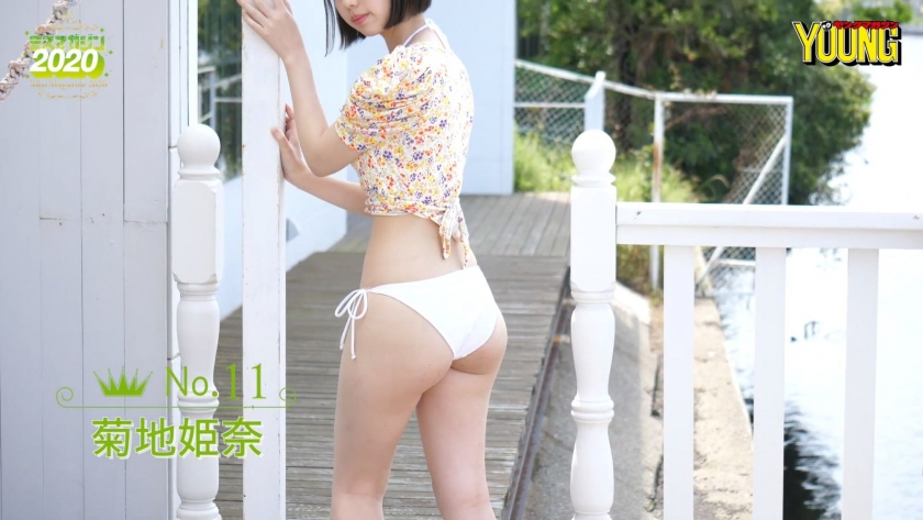 Miss Magazine 2020 Kikuchi Himena064