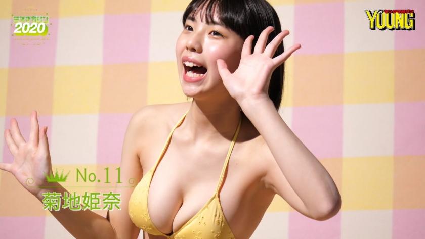 Miss Magazine 2020 Kikuchi Himena068