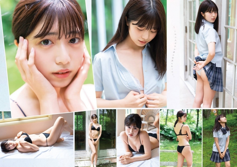 Yoshida Risakura 18yearold beautiful girl who wants to become the most adult this summer 2020007