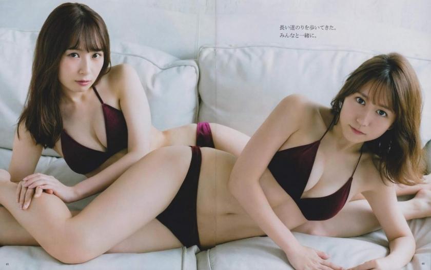 Akane Takayanagi007