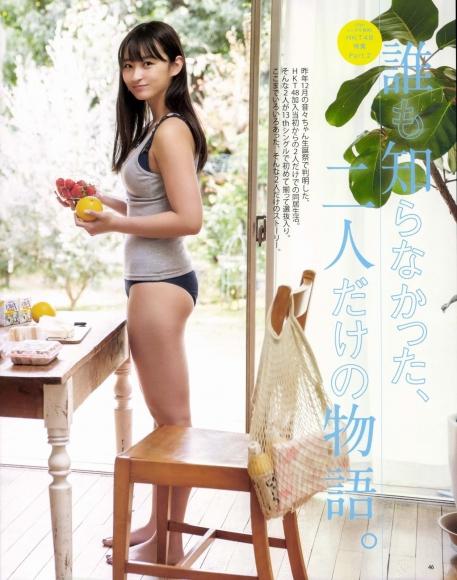 Chichie Sounds Matsumoto Hinata002
