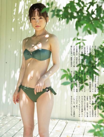 Fukuoka Minami body deviation value soaring003
