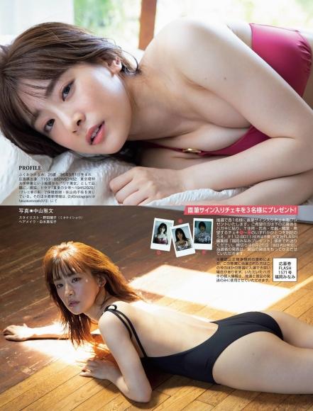 Fukuoka Minami body deviation value soaring005