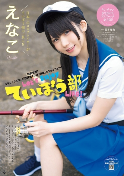 Enako diary after school001