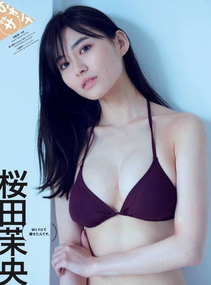 Mao Sakurada Swimsuit Gravure Bikini Image I lost weight with Wii Fit T001