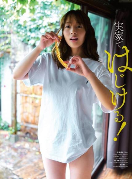 Misaki Kambe 2020 Popping at home001