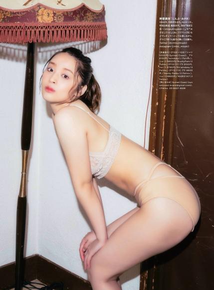 Misaki Kambe 2020 Popping at home008